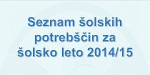 Solske_potrebscine14_15